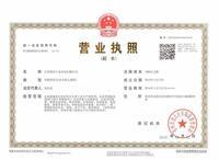 江苏校信工业外包有限公司