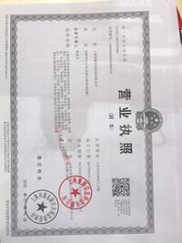 上海爱爆信息科技有限公司