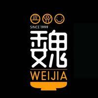 郑州华容魏家餐饮管理咨询有限公司