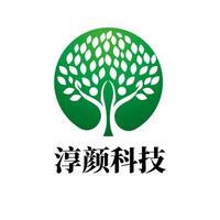上海淳颜贸易有限公司