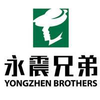 永震兄弟(北京)人力资源服务有限公司