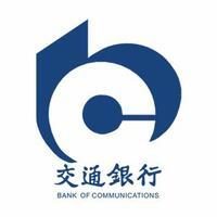 交通银行股份有限公司太平洋信用卡中心重庆分中心