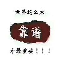 鑫豫龙劳务派遣有限公司