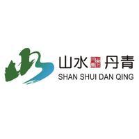 山水丹青(北京)国际艺术中心有限公司