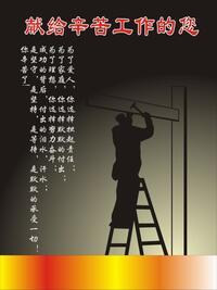 深圳市新星辉人力资源有限公司