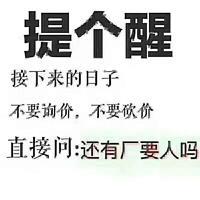 惠州市新耀程实业有限公司