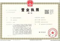 重庆播呗文化传媒有限公司