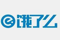 庆元县元月餐饮服务部