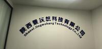 陕西景沃科技有限公司