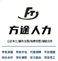 陕西雍鼎浩人力资源开发有限公司