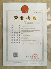 上海晨星船务代理有限公司