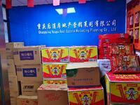 重庆后浦房地产营销策划有限公司