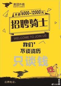昆山市玉山镇陶二萌小吃店