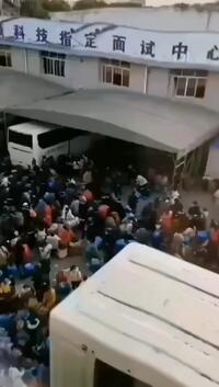 世勇职业介绍所。
