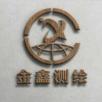 四川金鑫工程测绘有限责任公司