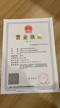 甘肃新万象实业发展有限公司