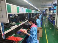 深圳市中锦恒科技有限公司