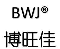 博旺佳工贸有限公司