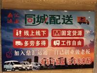 长沙市鼎汇运通汽车销售服务有限公司