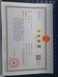福建省星澜文化传媒有限公司