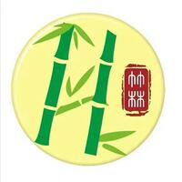 烟台竹林人力资源服务有限责任公司威海分公司