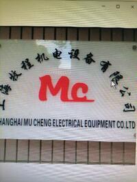 上海牧程机电设备有限公司