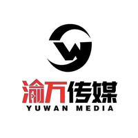 重庆渝万网络传媒有限公司