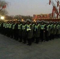 北京京卫昌盛保安服务有限公司