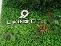 濮阳市开发区来肯健身服务有限公司