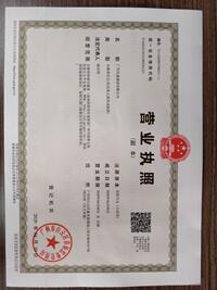 广州沃通通信有限公司