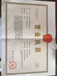 重庆峰婷文化传媒有限公司