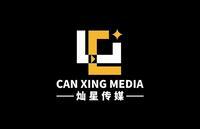 滨州灿星文化传媒有限公司