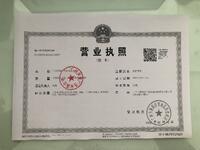 广州伊莱广告有限公司