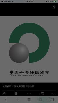 中国人寿保险股份有限公司北京分公司电话销售中心