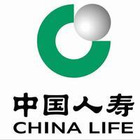 中国人寿保险股份有限公司汕头分公司收展营销服务部