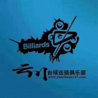 北京佳华星体育健身中心
