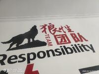北京华人天地人力资源管理有限公司