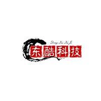 四川省东酷信息科技有限公司