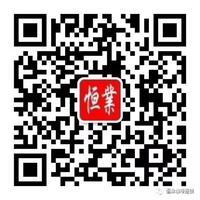 南京市栖霞区恒之业咖啡馆