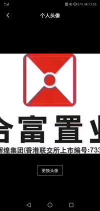 广东合富房地产置业有限公司白云机场西营业部