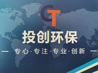 杭州让涛环保科技有限公司