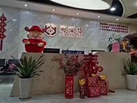 粤荣华金服有限公司