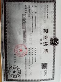 宁波燕尔食品配送有限公司