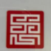 上海欣缘实业有限公司