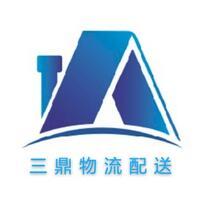 广州三鼎汽车贸易有限公司