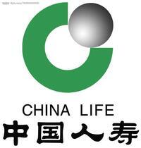 中国人寿保险股份有限公司上海市徐汇贺阀路第二营销服务部