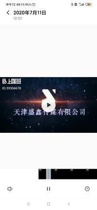 天津盛鑫传媒有限公司
