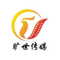 四川旷世传媒有限公司