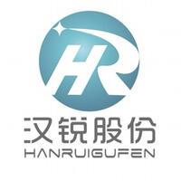 深圳市汉锐信息技术股份有限公司