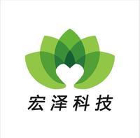 深圳宏泽科技有限公司